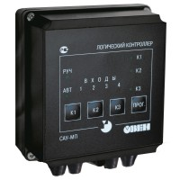 Прибор для управления системой подающих насосов САУ-МП-Н.16