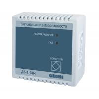 ДЗ-1-СН4 датчик (сигнализатор) метана (горючих газов)