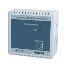 Датчик (сигнализатор) угарного газа ДЗ-1-СО