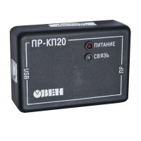 ПР-КП10/ПР-КП20 комплект для программирования ПР-КП10