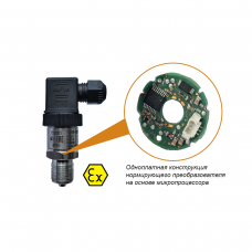 Искробезопасные датчики для категорированных производств ПД100И модели 1х1-Exi