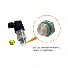 Преобразователь давления ПД100И модель 121-Exi искробезопасный датчик давления для вязких, загрязнённых сред