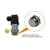 ПД100И модель 141-Exi искробезопасный датчик давления для вязких, загрязнённых сред