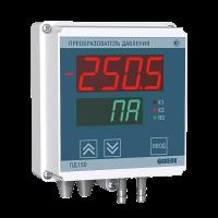 ПД150-ДВ250П-899-1,5-1-Р-R электронный измеритель низкого давления для котельных и вентиляции